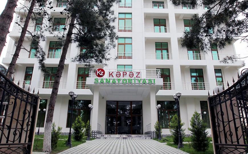 Санаторий Кяпаз
